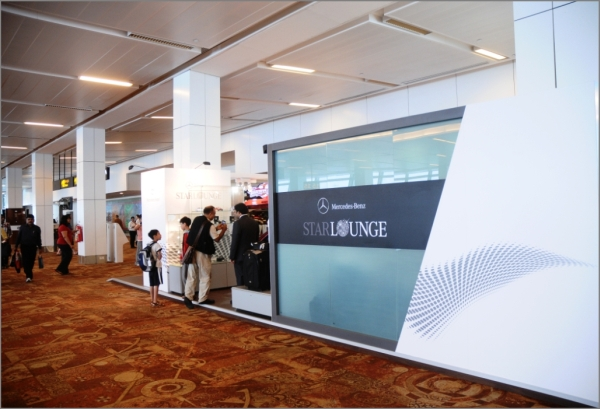 Mercedes-Benz Star Lounge