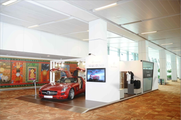 Mercedes-Benz Star Lounge3