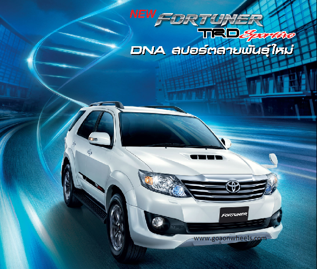 Toyota Fortuner TRD Sportivo edition