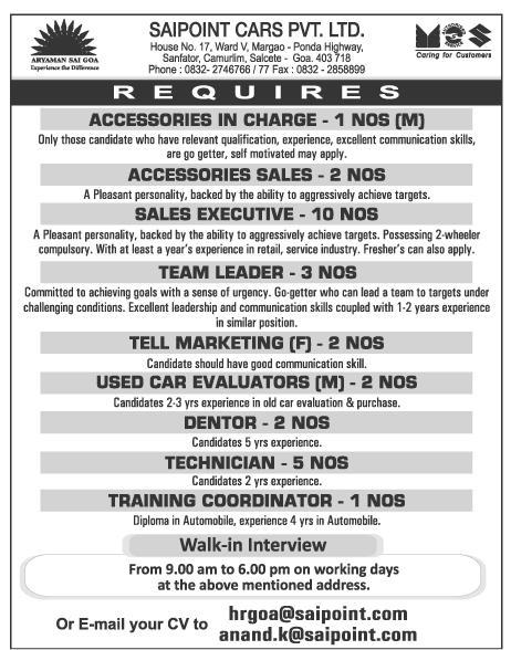 sai aryaman jobs