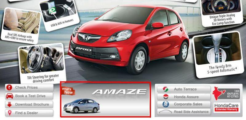 Amaze teaser India