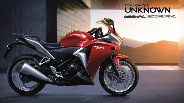 Honda CBR 250 Recalled