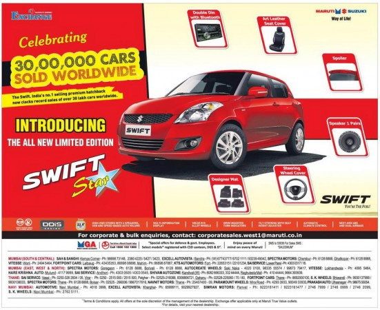 Limited-Edition-Maruti-Suzuki-Swift-Star1