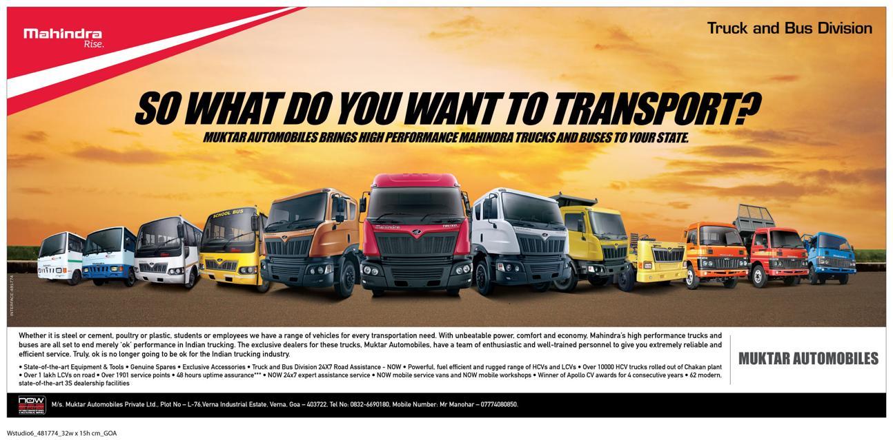 Mahindra Trucks And Buses