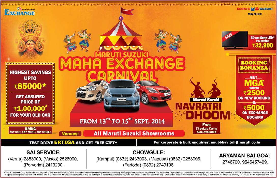 Maruti Suzuki Mega Exchange Carnival