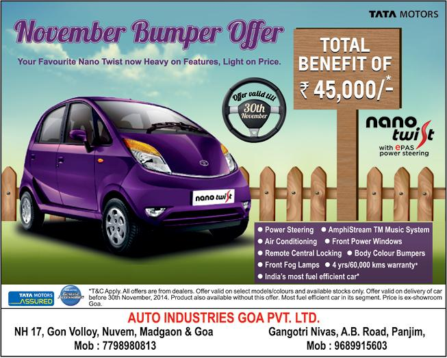 Tata Nano offer