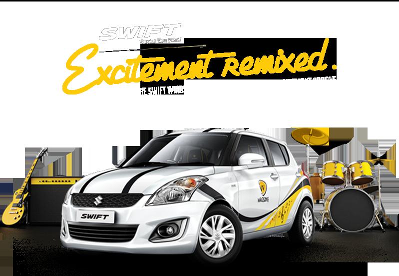 Swift Windsong