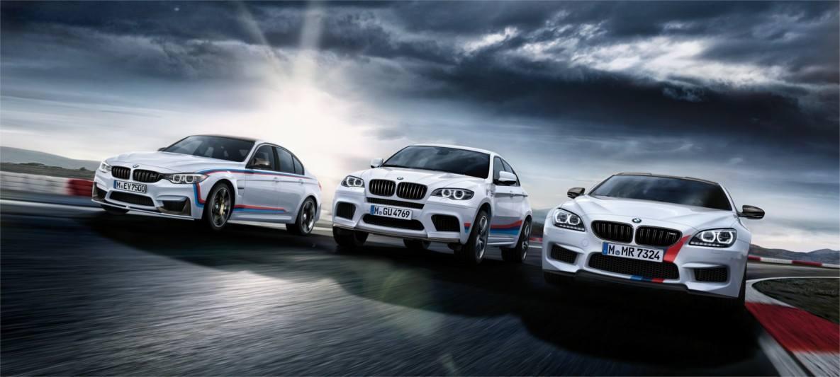 Go BMW M- PERFORMANCE WEEKEND