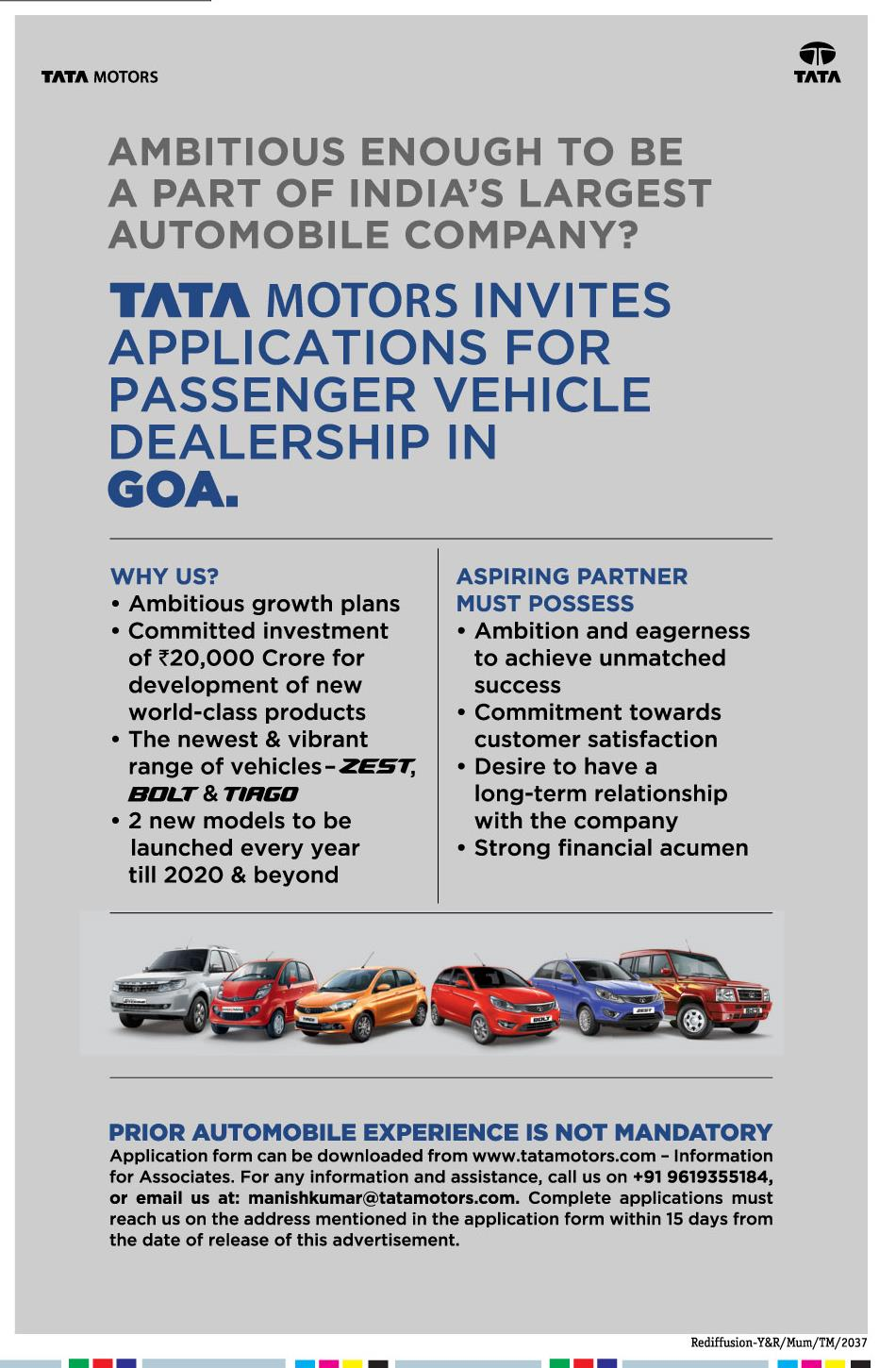 tata-motors-dealership-invitation-application