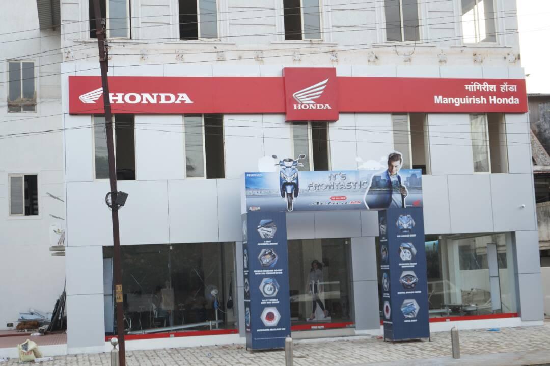 Suzuki Car Dealership >> Manguirish Honda new 4S outlet inaugurated in Porvorim Goa