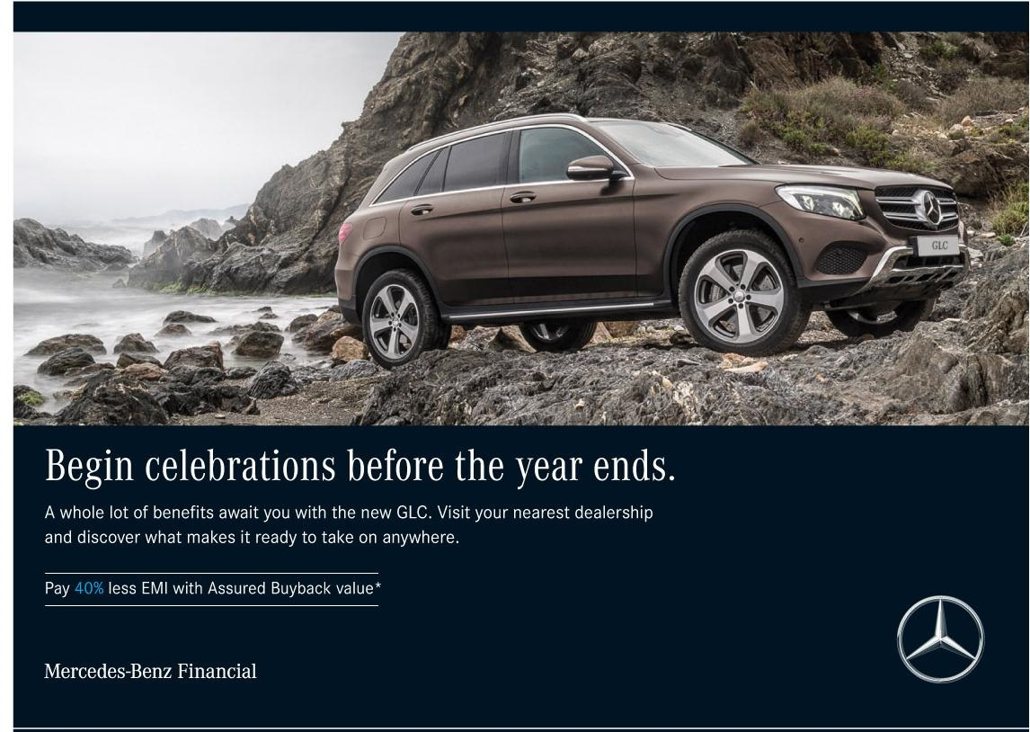 Mercedes benz december 2017 offers for Mercedes benz incentives